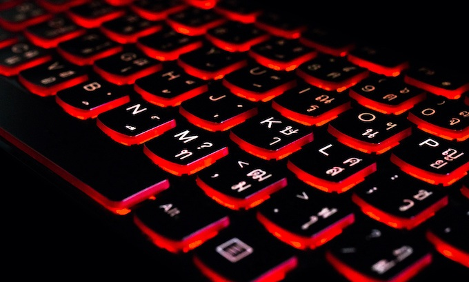 Privacy Clouds Form Over Mantistek Gaming Keyboard