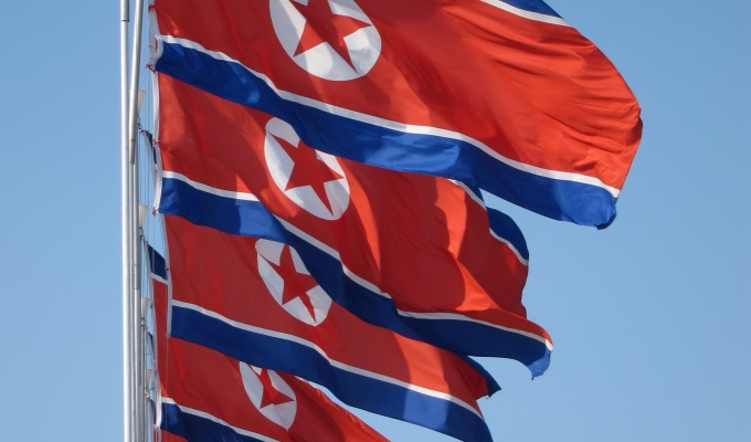 Samples of SiliVaccine Offer Rare Peek Inside North Korea's Antivirus Software