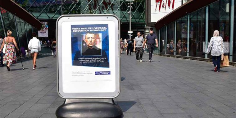 Central Londoners To Be Subjected To Facial Recognition Test This Week